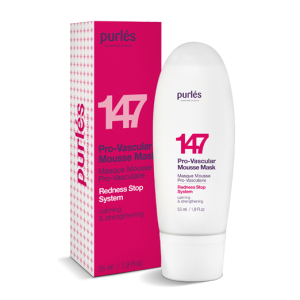 anti-redness-mask-purles147